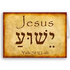 The Name Yeshua