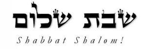 shabbat shalom5